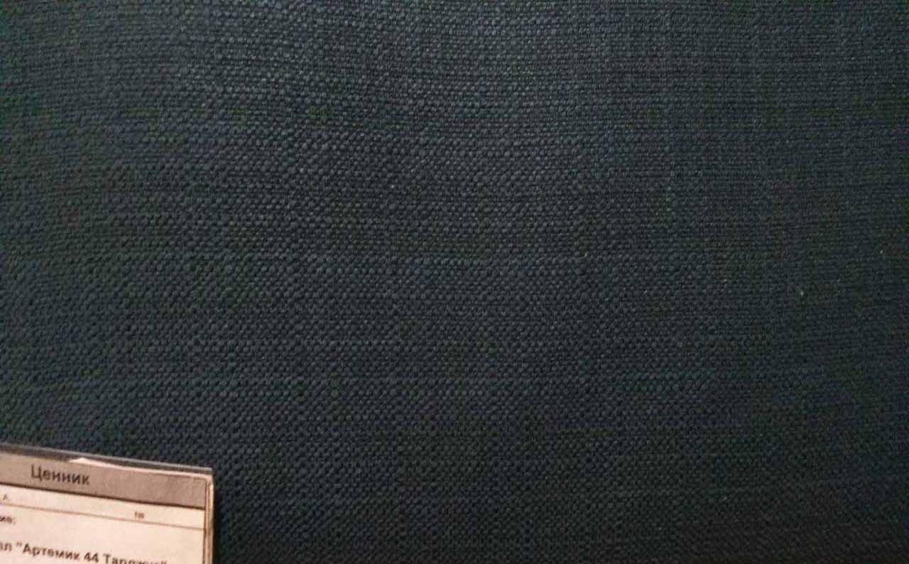Мебельная ткань рогожка Artemis 44 Targus