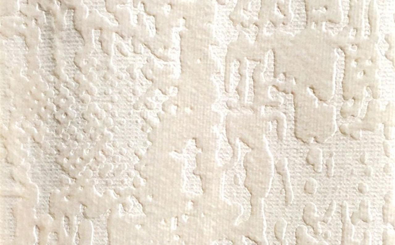 Мебельная ткань велюр Spectra 110