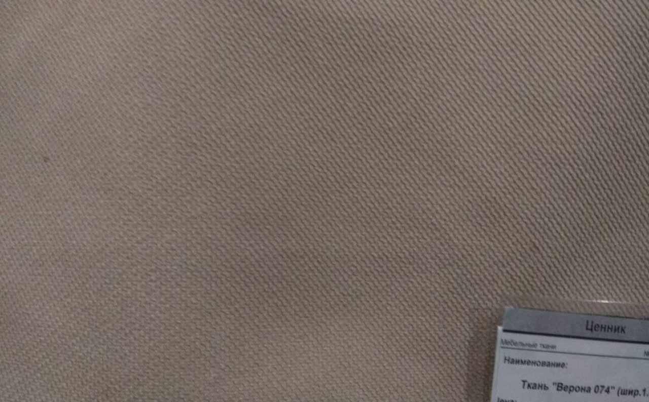 Мебельная ткань велюр Verona 074