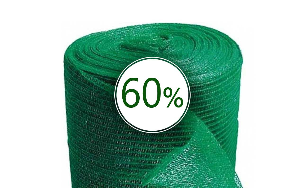 Затеняющая сетка 60% 6 м