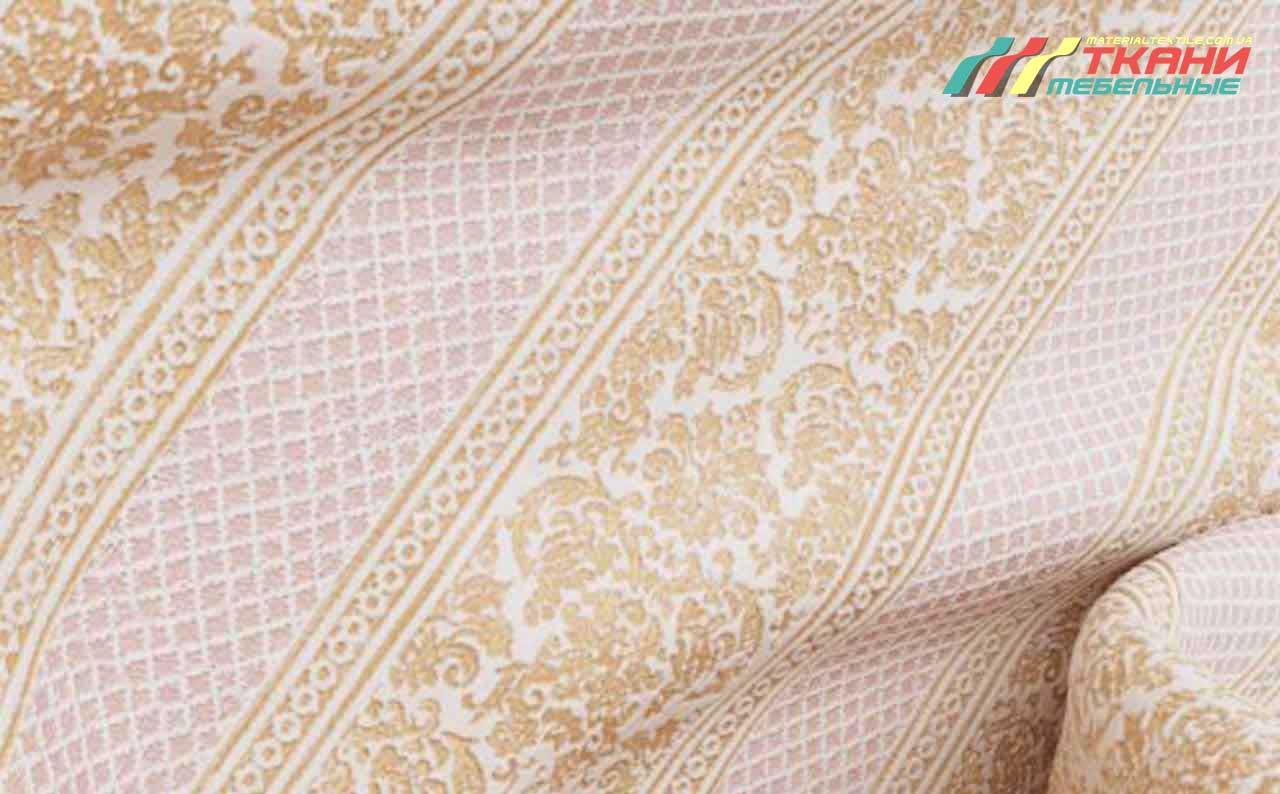 Regent White Stripe