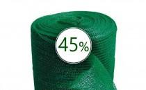 Сетка затеняющая 45% 6 м
