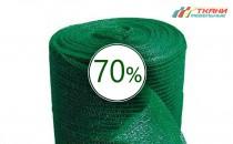 Сетка затеняющая 70% 2 м