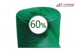 Сетка затеняющая 60% 2 м