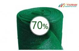 Сетка затеняющая 70% 6 м