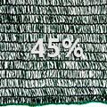 затеняющая сетка процентом затенения 45