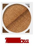 Ткань мебельная Рогожка